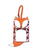 Novelty Fox ID Bag Charm