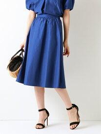 【SALE/25%OFF】AMACA シルキーブロードスカート アマカ スカート ロングスカート ブルー ピンク ベージュ【送料無料】