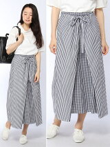 3WAYラップスカート