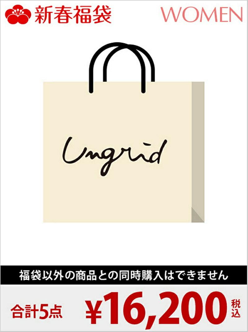 Ungrid [2018新春福袋] Ungrid アングリッド【送料無料】
