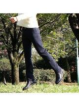【WEB+ららぽーと店限定】ストレッチスキニーツイルパンツ
