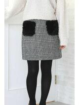 ファーポケット台形スカート