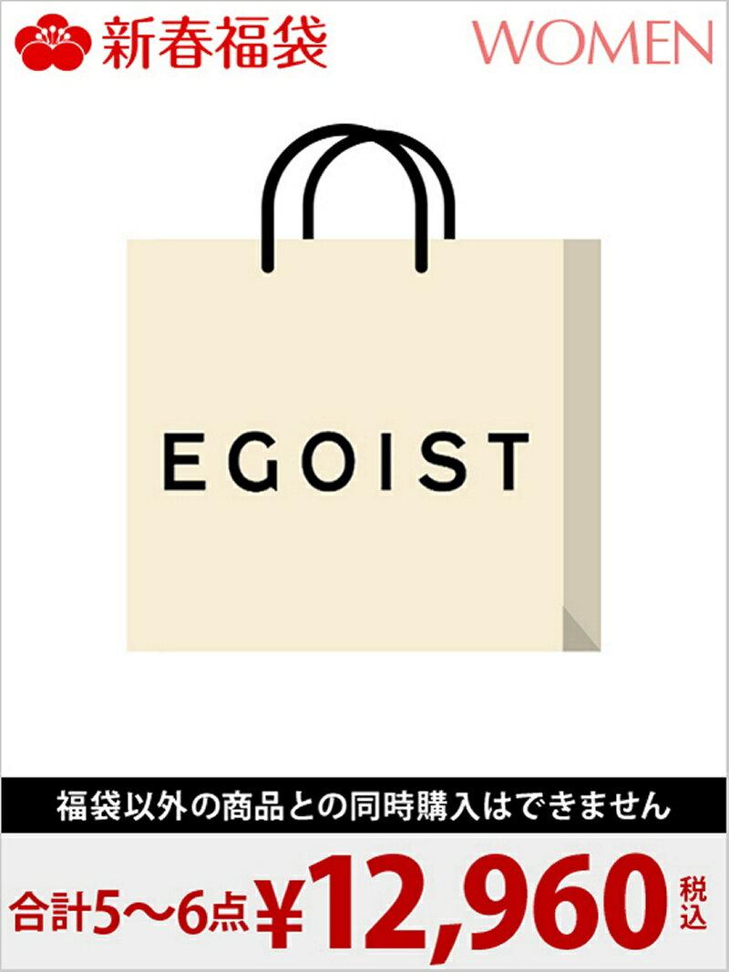 [2018新春福袋] EGOIST エゴイスト その他【送料無料】