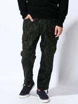 Military Print Pants