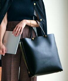 ROPE' 【新色追加】【E'POR】【A4対応】Y bag Large(サイドジップ縦型トートバッグ) ロペ バッグ トートバッグ ブラック グレー ブラウン ホワイト パープル ピンク イエロー ベージュ ブルー【送料無料】