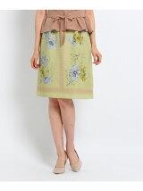 リリーフォールスカート