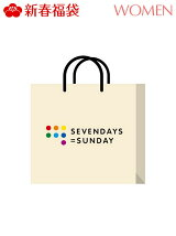 [2019新春福袋] SEVENDAYS=SUNDAY