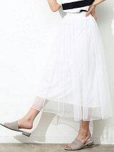 チュールギャザーロングスカート