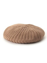 リブニットベレー帽子