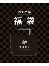 【SALE/30%OFF】nano・universe 【2021冬福袋】2021 HAPPY BAG ナノユニバース コート/ジャケット ブルゾン【送料無料】