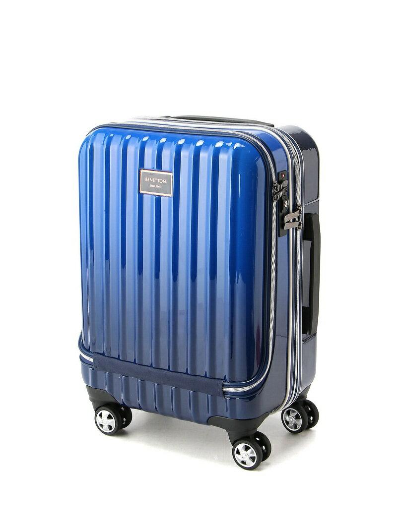 BENETTON (W)ベネトンフロントオープングラデーションキャリーケース・スーツケース ベネトン バッグ【送料無料】