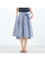 ストライプフィッシュテールスカート