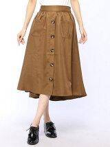 (W)イレギュラーヘム前釦カラースカート