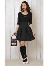 CAFE CHIC high waist skirt