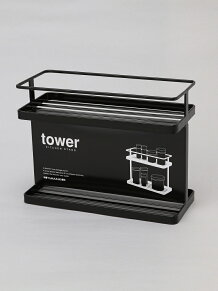 tower (タワー)/tower (タワー) キッチンスタンド