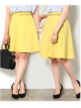 【WEB限定着丈が選べる】ベルト付きフレアースカート