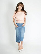 asymmetry denim skirt
