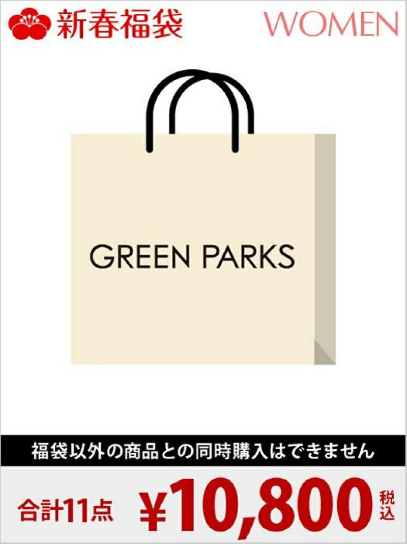 Green Parks [2018新春福袋] チェスターコート福袋 Green Parks グリーンパークス【先行予約】*【送料無料】