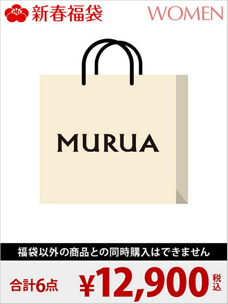 MURUA [2018新春福袋] MURUA ムルーア【先行予約】*【送料無料】