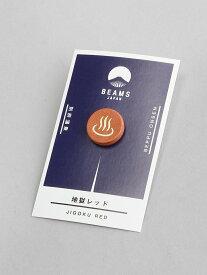 【SALE/50%OFF】ilocami / 温泉マーク ピンズ ビームス ジャパン ビームス ジャパン 生活雑貨【RBA_S】【RBA_E】
