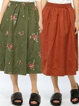 フラワー飛び刺繍リバーシブルスカート