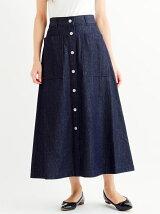 10ozデニムフロントボタンロングスカート