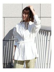 Ungrid フロントデザインシャツ アングリッド シャツ/ブラウス シャツ/ブラウスその他 ホワイト グレー【送料無料】