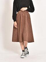 リラックスコールスカート