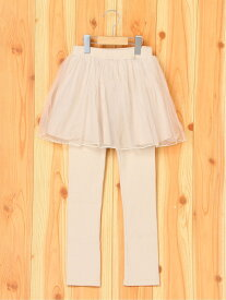 petit main チュール付きレギンス ナルミヤオンライン スカート キッズスカート ホワイト グレー ピンク