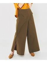 Lirica High slit wide pants