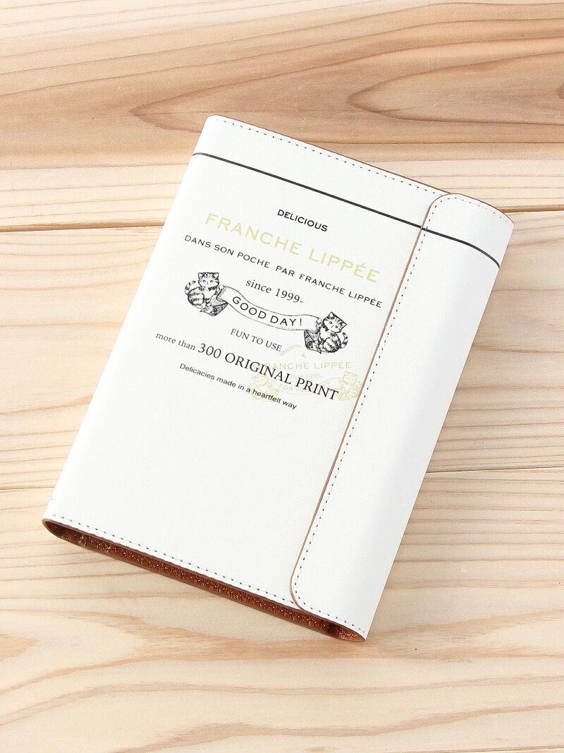 【SALE/56%OFF】franche lippee ツインキャットバインダー手帳 フランシュリッペ 生活雑貨【RBA_S】【RBA_E】