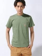 SST Pocket