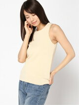 smooth knit tank