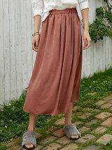 CF P/サテン ギャザーマキシスカート