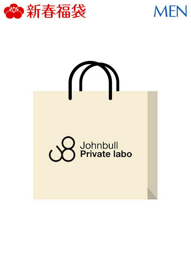 Johnbull Private labo [2019新春福袋] Johnbull Private labo ジョンブルプライベートラボ その他【先行予約】*【送料無料】