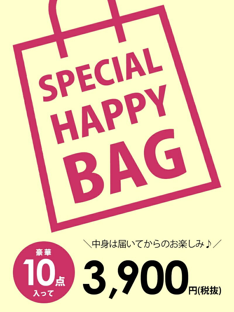 a.g.plus a.g.plus HAPPY BAG エージープラス その他【送料無料】