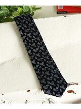 Silk Paiseley Tie