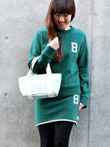 Original Stretch Jersey B Skirt