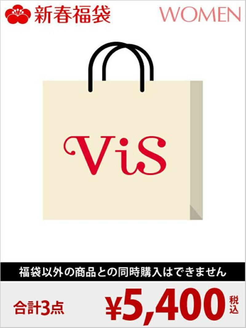ViS [2018新春福袋] ViS ビス【先行予約】*【送料無料】