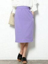 ベルト付きハイウェストスカート