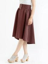 【WEB限定価格】ウエストデザインスカート
