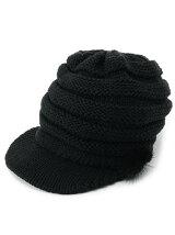 ミンクファー付ニットキャスケット帽