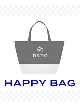 2019年 HAPPY BAG