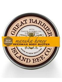 GREAT BARRIER ISLAND BEE GREAT BARRIER ISLAND BEE/ ボディ バター アントレスクエア ビューティー/コスメ ボディケア グレー