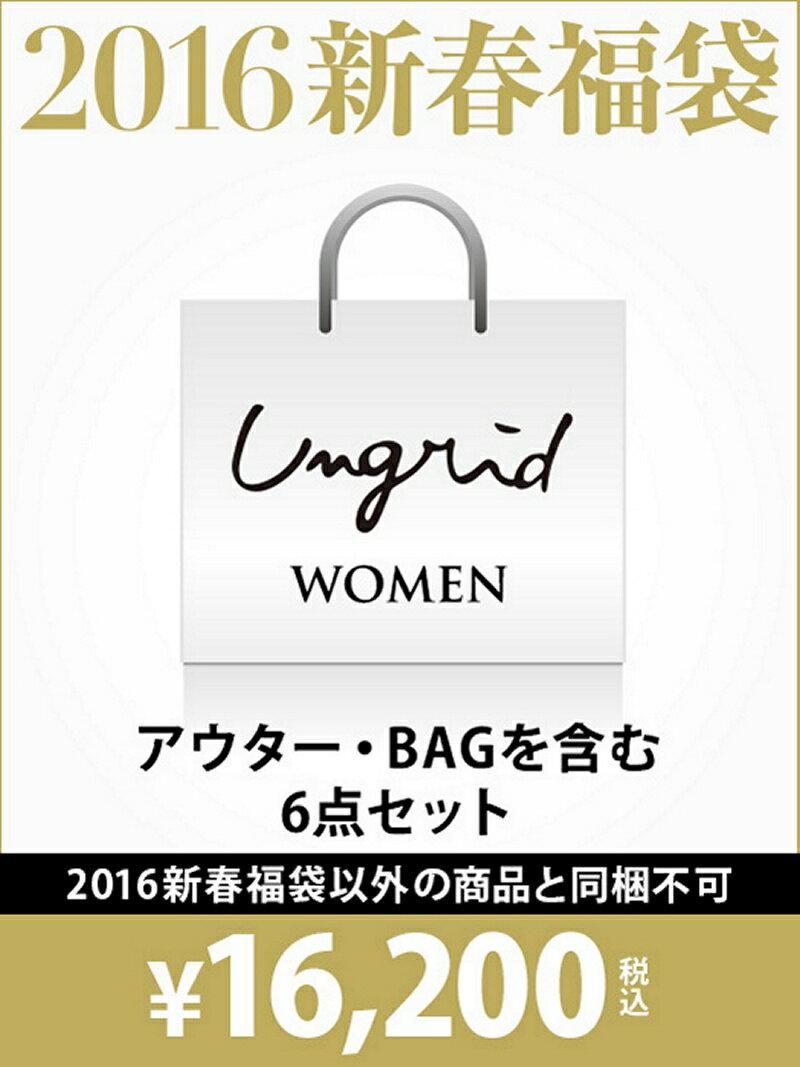 【SALE/20%OFF】[2016新春福袋]2016 HAPPY BAG Ungrid アングリッド その他【RBA_S】【RBA_E】【送料無料】