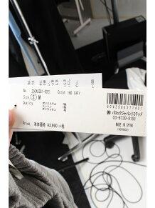 《3/31 12時までWEB限定価格》リボンミディタイトスカート