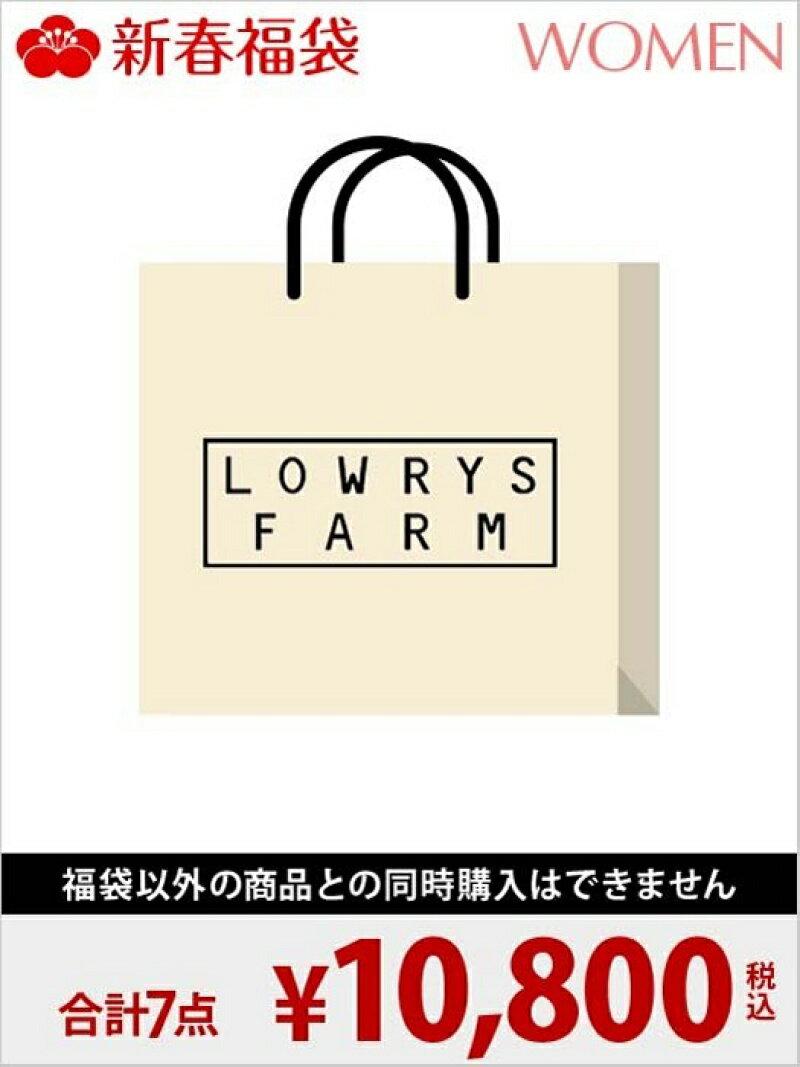 LOWRYS FARM [2018福袋] LOWRYS FARM ローリーズファーム【先行予約】*【送料無料】