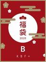 KBF 2020 KBF+ WOMEN 福袋 [B] ケービーエフ その他 福袋【送料無料】