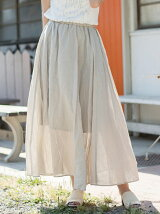 LINEN COTTON MAXI SKIRT