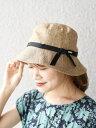 【SALE/55%OFF】SHIPS WOMEN ウォッシャブル/UVカットハット◇ シップス 帽子/ヘア小物 ハット ベージュ ブラック